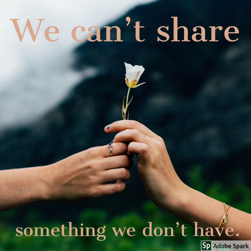We can't share something we don't have.